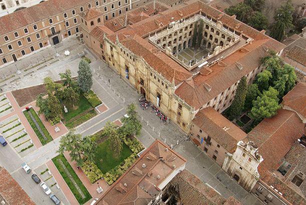 800px-Universidad_de_Alcalá_-_Colegio_de_San_Ildefonso_emplazamiento